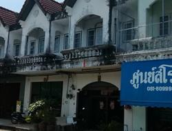 อาคารพาณิชย์หลุดจำนอง ธ.ธนาคารกรุงเทพ สตูล เมืองสตูล พิมาน